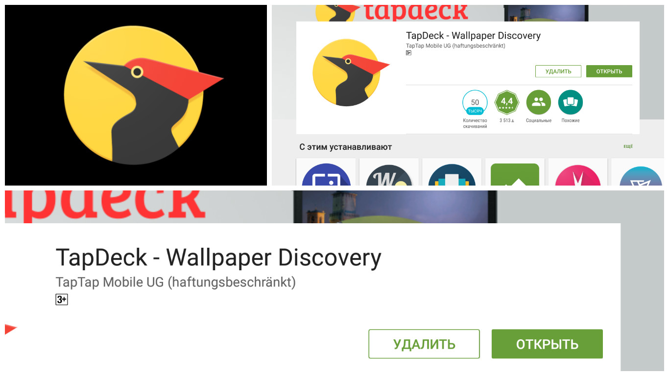 Tapdeck обои для Android