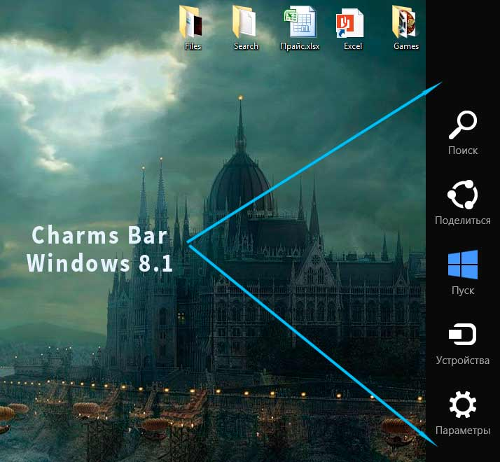 How-to-use-Windows-10-without-the-Charms-bar---1