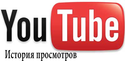 2013.12.03---Youtube--logo