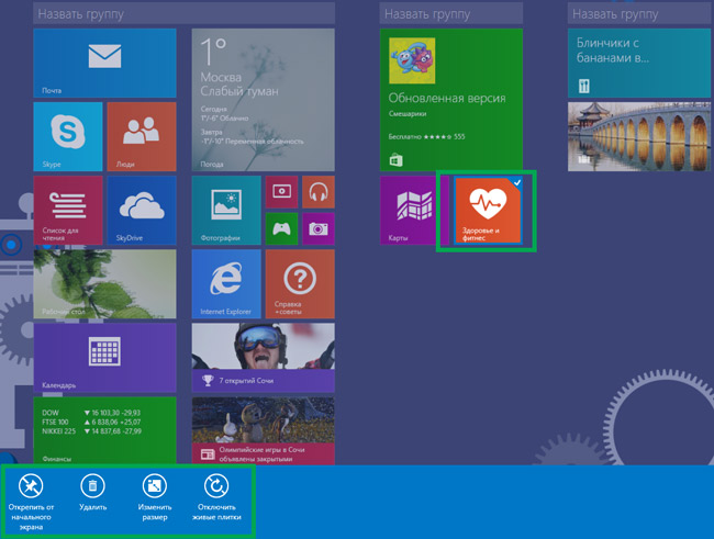 2014.02.23---HOW-TO.-Windows-8.1.-Tips-And-Tricks-2---1