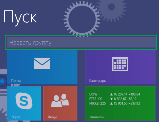2014.02.23---HOW-TO.-Windows-8.1.-Tips-And-Tricks-3 - 2