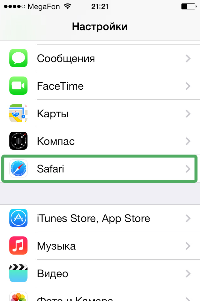 2014.03.23---iOS-Safari-Tips---6